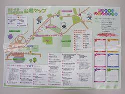 防災MAP1.jpg