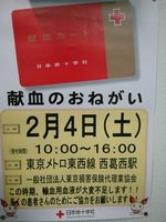 02.05.曲山2.jpg