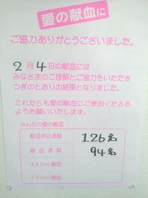 02.10.曲山.jpg