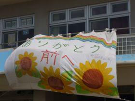 2012.04.09仙台.jpg