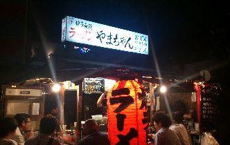 2012.05.10.九州旅行1-2.jpg