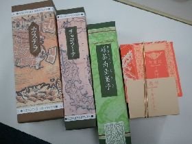 2012.05.10.九州旅行5-1.jpg