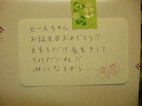 2012.05.29.セーヌ3.jpg