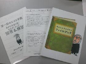 2012.06.07.せえめえ2.jpg