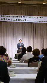 2012.06.14.北海道3.jpg