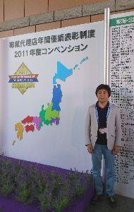 2012.06.14.北海道8.jpg