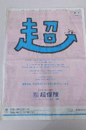 2012.06.19.新聞3.jpg