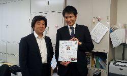2012.07.02.岩泉5.jpg