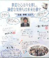 2012.07.03.色紙.jpg