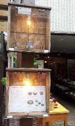 2012.07.13.しっぽ3.jpg