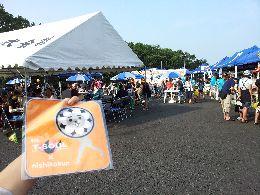 2012.07.30.にしこくん.jpg