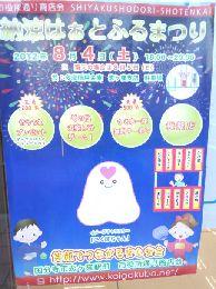 2012.08.01こくぼちゃん1.jpg