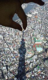 2012.10.表彰スカイ.jpg