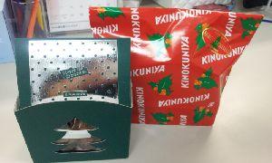 2012.12.21.BOX.jpg