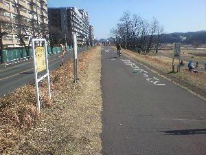 2013.01.20.野田2.jpg