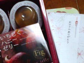 2013.06.17.父の日曲山1.jpg