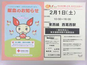 2014.02.14.献血.jpg