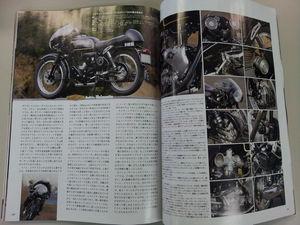 20140219_140016_s.jpg