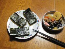 2015.01.06.曲山食事3.jpg