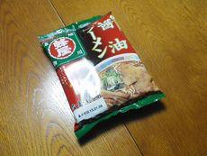 2015.01.06.曲山食事4.jpg