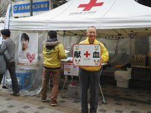 2015.02.07.献血ボランティア2.jpg