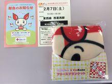 2015.02.07.献血ボランティア3.jpg