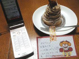 2015.06.22.曲山父の日.jpg