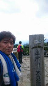 2015.09.12.高尾山ボランティア2.jpg